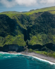 Flores waterfall - Azores (Portugal) - Drone photo