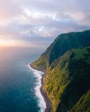 Nordeste  - Azores (Portugal)